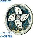 セイコークロック SEIKO 掛け時計 壁掛け からくり時計 電波時計 RE561H セイコー掛け時計 壁掛け セイコーからくり時計 セイコー電波時計 ウェーブ...