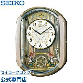 SEIKOギフト包装無料 セイコークロック SEIKO 掛け時計 壁掛け からくり時計 電波時計 RE567G ウェーブ・シンフォニー メロディ 音量調節 プログラム スワロフスキー おしゃれ【あす楽対応】 送料無料【ギフト】