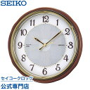 SEIKOギフト包装無料 セイコークロック SEIKO 掛け時計 壁掛け 電波時計 SF221B セイコー掛け時計 セイコー電波時計 …