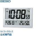 SEIKOギフト包装無料 セイコークロック SEIKO 掛け時計 壁掛け 電波時計 置き時計 SQ433S セイコー掛け時計 セイコー…
