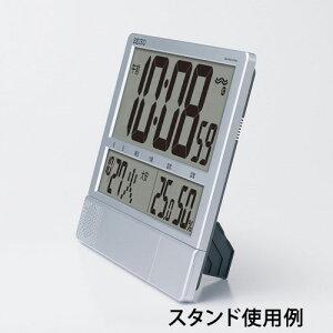 【送料無料】セイコーSEIKO掛け時計置き時計SQ434S電波時計デジタル大表示カレンダープログラムメロディ温度計湿度計音量調節