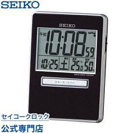 SEIKOギフト包装無料 セイコークロック SEIKO 置き時計 目覚まし時計 電波時計 SQ699K セイコー目覚まし時計 セイコー電波時計 トラベラ 携帯用 電波時計 デジタル カレンダー 温度計 湿度計 あす楽対応【ギフト】