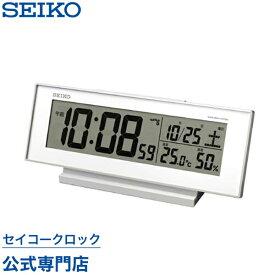 SEIKOギフト包装無料 セイコークロック SEIKO 置き時計 目覚まし時計 電波時計 SQ762W セイコー置き時計 セイコー目覚まし時計 セイコー電波時計 デジタル 常時点灯ライト機能 カレンダー 温度計 湿度計 あす楽対応【ギフト】