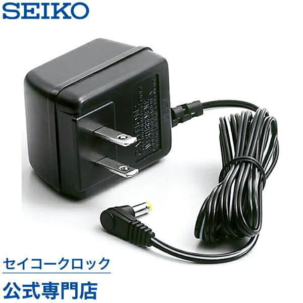 セイコークロック SEIKO  部品 ZZ262A タイムリンク親機・防災クロック用ACアダプター 【あす楽対応】