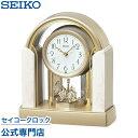 セイコークロック SEIKO 置き時計 電波時計 BY236G セイコー置き時計 セイコー電波時計 スイープ おしゃれ【あす楽対応】【送料無料】