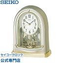 セイコークロック SEIKO 置き時計 電波時計 BY241G セイコー置き時計 セイコー電波時計 スイープ おしゃれ【あす楽対応】【送料無料】