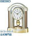 セイコークロック SEIKO 置き時計 電波時計 BZ238B セイコー置き時計 セイコー電波時計 スイープ おしゃれ【あす楽対応】【送料無料】