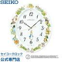 SEIKOギフト包装無料 セイコークロック ピーターラビット 掛け時計 壁掛け 電波時計 CL615W セイコー掛け時計 セイコ…