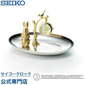 SEIKOギフト包装無料 セイコークロック ピーターラビット 時計つきアクセサリートレイ 置き時計 CL617S セイコー置き時計 おしゃれ 【あす楽対応】【ギフト】