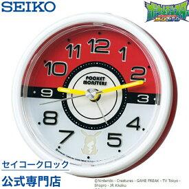 SEIKOギフト包装無料 セイコークロック SEIKO キャラクター 目覚まし時計 置き時計 CQ420R セイコー目覚まし時計 ピカチュウ ポケットモンスター サン&ムーン モンスターボール スイープ 静か 音がしない あす楽対応【ギフト】