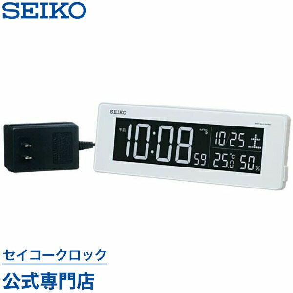 セイコークロック SEIKO 目覚まし時計 置き時計 電波時計 DL205W シリーズC3 セイコー目覚まし時計 セイコー置き時計 セイコー電波時計 デジタル 表示色が選べる 温度計 湿度計 【あす楽対応】【送料無料】
