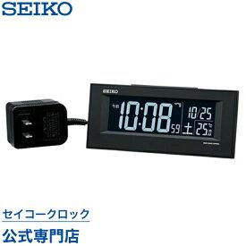 SEIKOギフト包装無料 セイコークロック SEIKO 目覚まし時計 置き時計 DL209K セイコー目覚まし時計 セイコー置き時計 デジタル 電波時計 温度計 おしゃれ【あす楽対応】【ギフト】