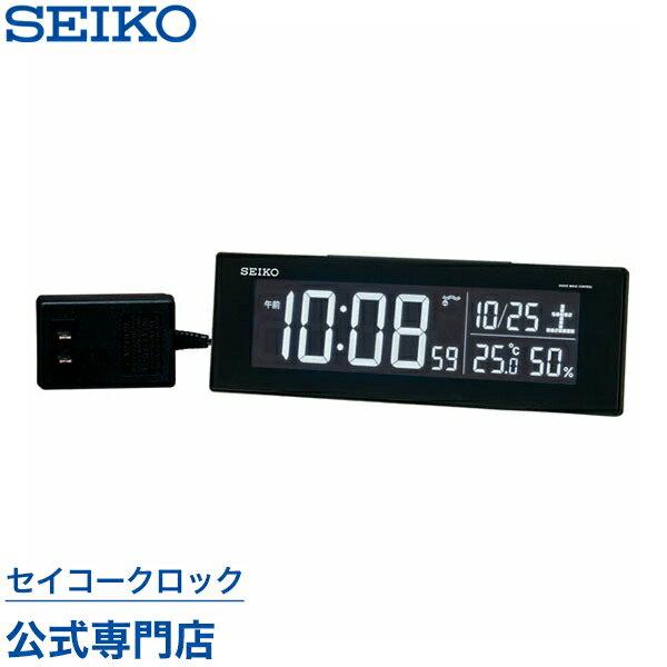 セイコークロック SEIKO 目覚まし時計 置き時計 電波時計 DL305K シリーズC3 デジタル セイコー目覚まし時計 セイコー置き時計 セイコー電波時計 表示色が選べる 温度計 湿度計 おしゃれ【送料無料】【あす楽対応】