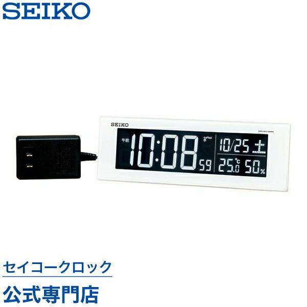 セイコークロック SEIKO 目覚まし時計 置き時計 電波時計 DL305W シリーズC3 デジタル セイコー目覚まし時計 セイコー置き時計 セイコー電波時計 表示色が選べる 温度計 湿度計 おしゃれ【送料無料】【あす楽対応】
