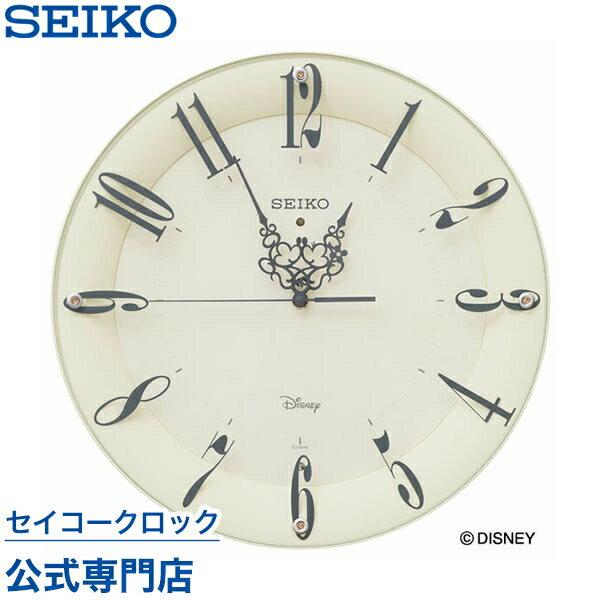 セイコークロック SEIKO ディズニー 掛け時計 壁掛け 電波時計 FS506C 大人ディズニー ミッキー ミニー ミッキー&フレンズ キャラクター スイープ おしゃれ かわいい 【Disneyzone】【送料無料】【あす楽対応】