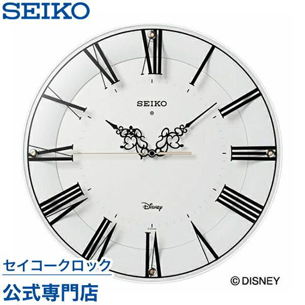 セイコークロック SEIKO ディズニー 掛け時計 壁掛け 電波時計 FS506W 大人ディズニー ミッキー ミニー ミッキー&フレンズ キャラクター スイープ おしゃれ かわいい 【Disneyzone】【送料無料】【あす楽対応】