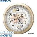 セイコークロック SEIKO ディズニー 掛け時計 壁掛け からくり時計 電波時計 FW561A セイコー掛け時計 壁掛け セイコーからくり時計 セイコー電波時...