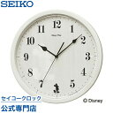 SEIKOギフト包装無料 セイコークロック SEIKO ディズニー 掛け時計 壁掛け FW577A セイコー掛け時計 ディズニー ミッ…
