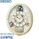 セイコークロック SEIKO ディズニー からくり時計 電波時計 FW580W セイコー掛け時計 壁掛け セイコーからくり時計 セイコー電波時計 ディズニー ミニー ミッキー&フレンズ キャラクター