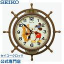 SEIKOギフト包装無料 セイコークロック SEIKO ディズニー 掛け時計 壁掛け FW583A ミッキー&フレンズ ゆっくり揺れる…