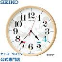 SEIKOギフト包装無料 セイコークロック SEIKO ディズニー 掛け時計 壁掛け 電波時計 FW584A ミッキー ミニー ミッキー…