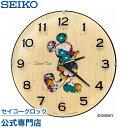 SEIKOギフト包装無料 セイコークロック SEIKO ディズニー 掛け時計 壁掛け FW586B セイコー掛け時計 ディズニー ミッ…