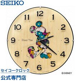 SEIKOギフト包装無料 セイコークロック SEIKO ディズニー 掛け時計 壁掛け FW586B セイコー掛け時計 ディズニー ミッキー ミッキー&フレンズ おしゃれ かわいい【Disneyzone】 あす楽対応【ギフト】 母の日