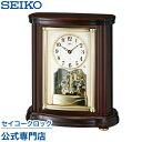 SEIKOギフト包装無料 セイコークロック SEIKO エムブレム EMBLEM 置き時計 電波時計 HW581B セイコー置き時計 セイコ…