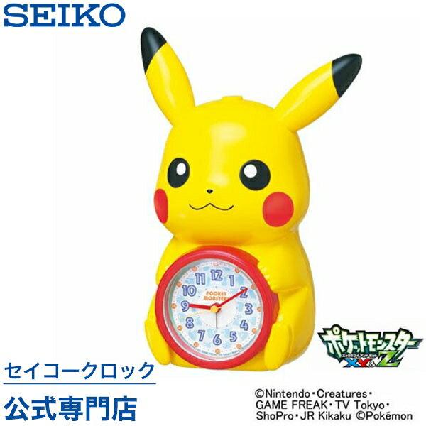 セイコークロック SEIKO キャラクター 目覚まし時計 置き時計 JF379A セイコー目覚まし時計 セイコー置き時計 ピカチュウ ポケットモンスターXYZ 音声 おしゃべり おしゃれ かわいい【あす楽対応】