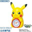SEIKOギフト包装無料 セイコークロック SEIKO キャラクター 目覚まし時計 置き時計 JF379A セイコー目覚まし時計 セイ…