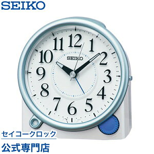 SEIKOギフト包装無料 セイコークロック SEIKO 目覚まし時計 置き時計 KR515L セイコー目覚まし時計 セイコー置き時計 自動点灯ライト スイープ おしゃれ【あす楽対応】【ギフト】 母の日