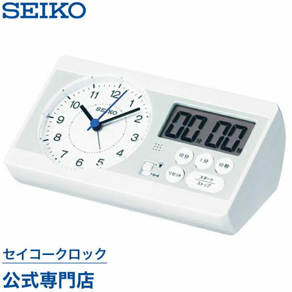 セイコークロック SEIKO 目覚まし時計 置き時計 STUDY TIME KR893W セイコー目覚まし時計 セイコー置き時計 学習用時計 スイープ ライト付 音量調節 おしゃれ 【あす楽対応】