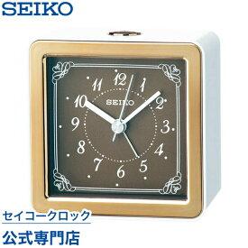 SEIKOギフト包装無料 セイコークロック SEIKO 目覚まし時計 置き時計 KR898B セイコー目覚まし時計 セイコー置き時計 スイープ 静か 音がしない ライト付 おしゃれ【あす楽対応】【ギフト】