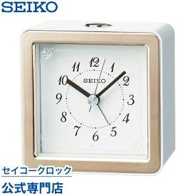 SEIKOギフト包装無料 セイコークロック SEIKO 目覚まし時計 置き時計 KR898P セイコー目覚まし時計 セイコー置き時計 スイープ 静か 音がしない ライト付 おしゃれ【あす楽対応】【ギフト】