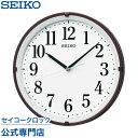 セイコークロック SEIKO 掛け時計 壁掛け 電波時計 KX205B セイコー掛け時計 壁掛け セイコー電波時計 自動点…