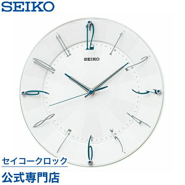 セイコークロック SEIKO 掛け時計 壁掛け 電波時計 KX214W セイコー掛け時計 壁掛け セイコー電波時計 スイープ おしゃれ【あす楽対応】【送料無料】