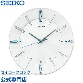 SEIKOギフト包装無料 セイコークロック SEIKO 掛け時計 壁掛け 電波時計 KX214W セイコー掛け時計 セイコー電波時計 スイープ 静か 音がしない おしゃれ【あす楽対応】 送料無料【ギフト】