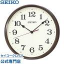 セイコークロック SEIKO 掛け時計 壁掛け 電波時計 KX223B セイコー掛け時計 壁掛け セイコー電波時計 スイープ おしゃれ【あす楽対応】