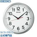 セイコークロック SEIKO 掛け時計 壁掛け 電波時計 KX227S セイコー掛け時計 壁掛け セイコー電波時計 金属枠 …