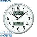 SEIKOギフト包装無料 セイコークロック SEIKO 掛け時計 壁掛け 電波時計 KX235S セイコー掛け時計 セイコー電波時計 …
