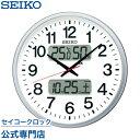 SEIKOギフト包装無料 セイコークロック SEIKO 掛け時計 壁掛け 電波時計 KX237S 直径50cm セイコー掛け時計 セイコー…