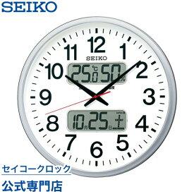 SEIKOギフト包装無料 セイコークロック SEIKO 掛け時計 壁掛け 電波時計 KX237S 直径50cm セイコー掛け時計 セイコー電波時計 カレンダー 温度計 湿度計 グリーン購入法適合 スイープ 静か 音がしない あす楽対応 送料無料【ギフト】