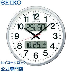 SEIKOギフト包装無料 セイコークロック SEIKO 掛け時計 壁掛け 電波時計 KX237S 直径50cm セイコー掛け時計 セイコー電波時計 カレンダー 温度計 湿度計 グリーン購入法適合 スイープ 静か 音がし