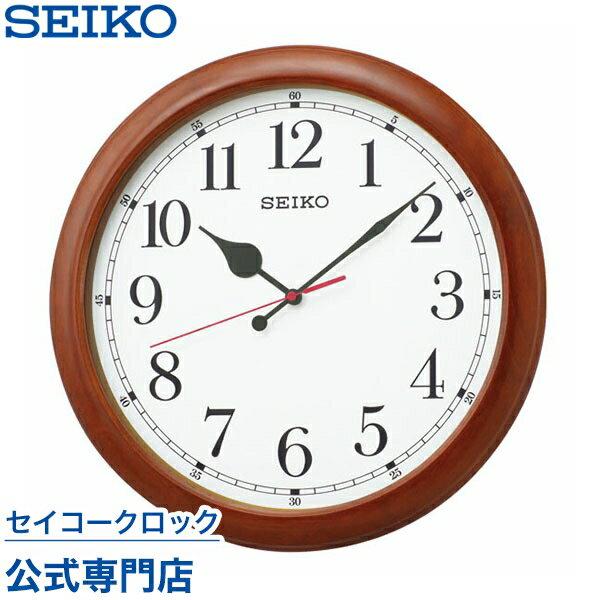 セイコークロック SEIKO 掛け時計 壁掛け 電波時計 KX238B セイコー掛け時計 壁掛け セイコー電波時計 径50cm グリーン購入対応 木枠 スイープ おしゃれ【あす楽対応】【送料無料】