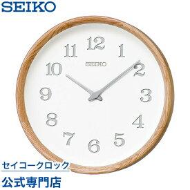 SEIKOギフト包装無料 セイコークロック SEIKO nu・ku・mo・ri 掛け時計 壁掛け KX239A オーク 電波時計 おしゃれ 【あす楽対応】 送料無料【ギフト】