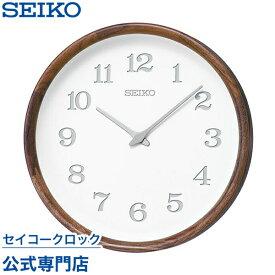 SEIKOギフト包装無料 セイコークロック SEIKO nu・ku・mo・ri 掛け時計 壁掛け KX239B ウォルナット 電波時計 おしゃれ 【あす楽対応】 送料無料【ギフト】