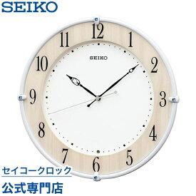 SEIKOギフト包装無料 セイコークロック SEIKO 掛け時計 壁掛け 電波時計 KX242B セイコー掛け時計 セイコー電波時計 スイープ 静か 音がしない スワロフスキー おしゃれ【あす楽対応】【ギフト】