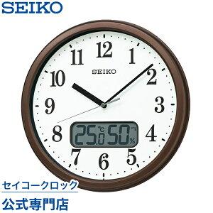 SEIKOギフト包装無料 セイコークロック SEIKO 掛け時計 壁掛け 電波時計 KX244B セイコー掛け時計 セイコー電波時計 温度計 湿度計 おしゃれ【あす楽対応】【ギフト】