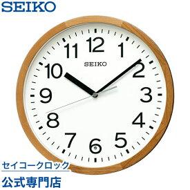SEIKOギフト包装無料 セイコークロック SEIKO 掛け時計 壁掛け 電波時計 KX249B セイコー掛け時計 セイコー電波時計 スイープ 静か 音がしない おしゃれ【あす楽対応】【ギフト】 母の日