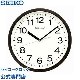 SEIKOギフト包装無料 セイコークロック SEIKO 掛け時計 壁掛け 電波時計 KX249K セイコー掛け時計 セイコー電波時計 スイープ 静か 音がしない おしゃれ【あす楽対応】【ギフト】 母の日